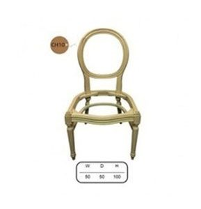CH-10-Chairs